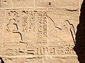 Kleiner Tempel (Abu Simbel) 12.jpg