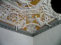 Klosters room.Ceiling.jpg