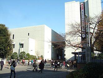 Komazawa University - Image: Komazawa main