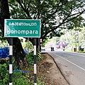 Konompara.jpg