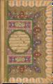 Koran cover.png