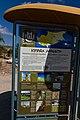 Kouklia, Cyprus - panoramio (48).jpg