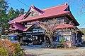 Kowakubi Onsen Shohoen.jpg