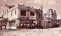 Kumanovo na razglednica od 1930ti.jpg