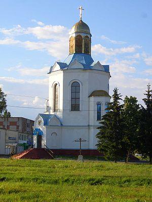 Dyatkovo - Image: Kupina Dyatkovo