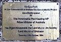 Kurilpa Park monument plaque, South Brisbane, Queensland.jpg