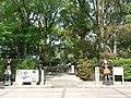 Kusunoki-Masashige-birthplace.jpg