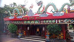 Kwan Sing Bio Temple, Tuban, East Java, Indonesia.jpg