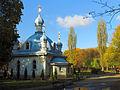 Kyiv Yunist Park10.JPG