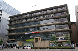 Kyoto-Central-Post-Office-01.jpg
