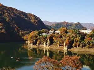 Lake Akaya Sarugakyo Onsen.jpg