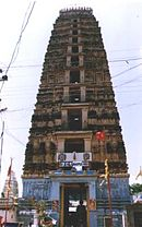 Lakshmi Narasimha Swamy.jpg