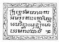 Lanchakon - 018.jpg