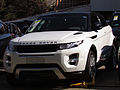 Land Rover Range Rover Evoque Coupe Si4 Dynamic 2012 (14620217841).jpg