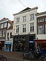 Langestraat 121, Amersfoort, the Netherlands.jpg
