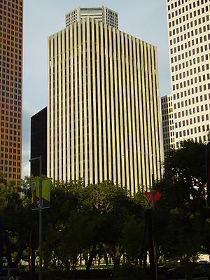 Bob Lanier Public Works Building - Image: Lanier Public Works Houston TX