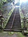 Le Temple Bouddhiste Kyôto-Taishakuten - L'escalier de pierre.jpg