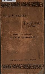 Lectures from Colombo to Almora front cover 1897 edition.jpg