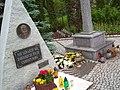 Leknica - Papstdenkmal - panoramio.jpg