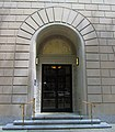 Lenox Hill Hospital Einhorn Auditorium entrance 131 East 76th Street.jpg