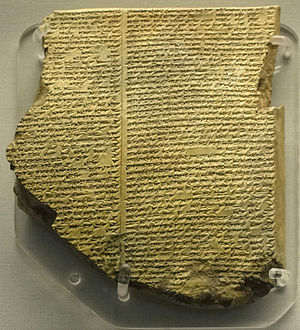 History of libraries - Tablet from the Library of Ashurbanipal containing part of the Epic of Gilgamesh