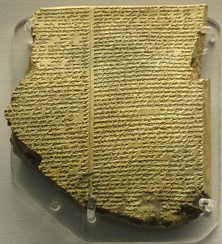 relationship between cuneiform and gilgamesh