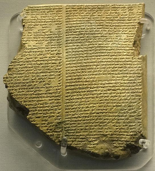 Tablete de Gilgamesh