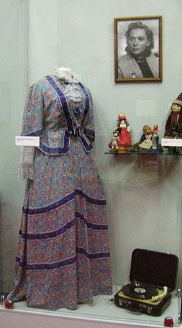 Костюм Смирновой («Сваха» из «Женитьбы Бальзаминова»). Музей Москвы