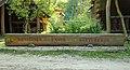 Lieberoser Heide Spreewaldbahn Rampe VI 06.JPG