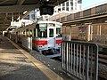Limited Express for Hanshin-Umeda Station at Maiko-Koen Station.jpg