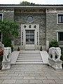 Ling Wan Monastery 14.jpg