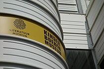 Literatuurmuseum-Kinderboekenmuseum2018.jpg