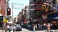 Little Italy, New York City - panoramio.jpg
