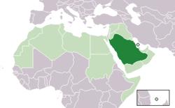 موقع السعودية