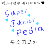 Logo of Sujupedia.png