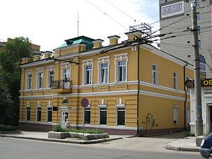 Gantimurov family - Lopatina-Gantimurova Palace in Chita