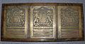 Lord Strathcona Shield.jpg
