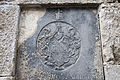 Lorrha Priory of St. Peter Choir North Wall Coat of Arms of Constantine Egan and his son John 4 October 1689 2010 09 04.jpg