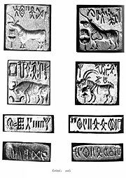 Seals from the Indus Valley Civilization (from around 3000–1500 BC). The first one appears to show a swastika.