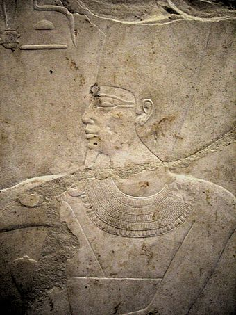 Mentuhotep III on a relief carving from the temple of Monthu in Medamud. Louvre 032008 37.jpg