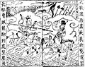 Lu Bu defeats Cao Cao.jpg