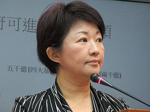 Lu Shiow-yen from VOA.jpg