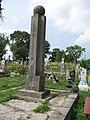 Ludmir cemetery Part III Лодомирське кладовище Частина третя 01.jpg