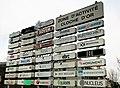 Luxembourg, Cloche d'Or, panneaux firmes.jpg
