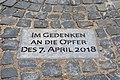 Münster, Spiekerhof, Kiepenkerl -- 2019 -- 3720.jpg