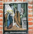 MARY LOURDES CHURCH ON CO. MOUNT ( Lourdhu Meri Malai Kovil Church ), Agarahara Nattamangalam, Salem - panoramio (48).jpg