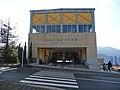 MIDORI-CHUO Station north entrance.jpg