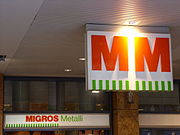 The front of a Migros store in Metalli, Zug, Switzerland