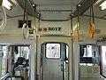 MT-6017-orange-straps.jpg