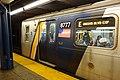 MTA Kew Gdns Union Tpke td (2018-07-05) 05.jpg